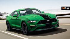 Ford Mustang Hybrid จะมาทั้งเครื่องยนต์ V8 เเละระบบ AWD