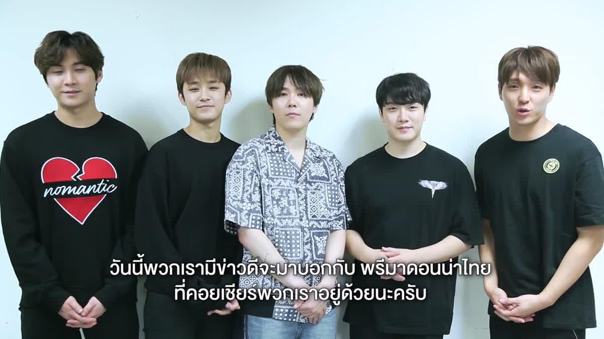 FTISLAND ส่งคลิปเซย์ไฮพรีมาดอนน่าไทย แจ้งข่าวดี เจอกันที่กรุงเทพฯ 24 พ.ย. นี้!