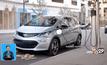 รถยนต์ไฟฟ้า Bolt EV วิ่งได้ไกลทุบสถิติใหม่
