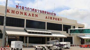 สนามบินขอนแก่น เปิดให้บริการแล้ว หลังเกิดเหตุไฟไหม้