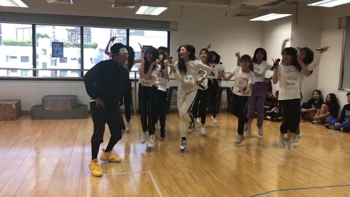 BNK48 รุ่น2 แจกความสดใจกับ พี่เบิร์ด ในเพลง มาทำไม