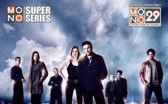 CSI : Crime Scene Investigation หน่วยเฉพาะกิจสืบศพสะเทือนเวกัส ปี 4