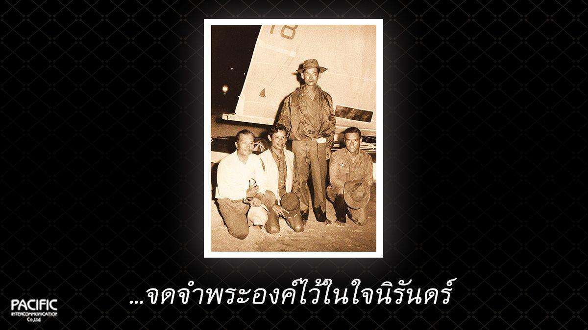 51 วัน ก่อนการกราบลา - บันทึกไทยบันทึกพระชนมชีพ