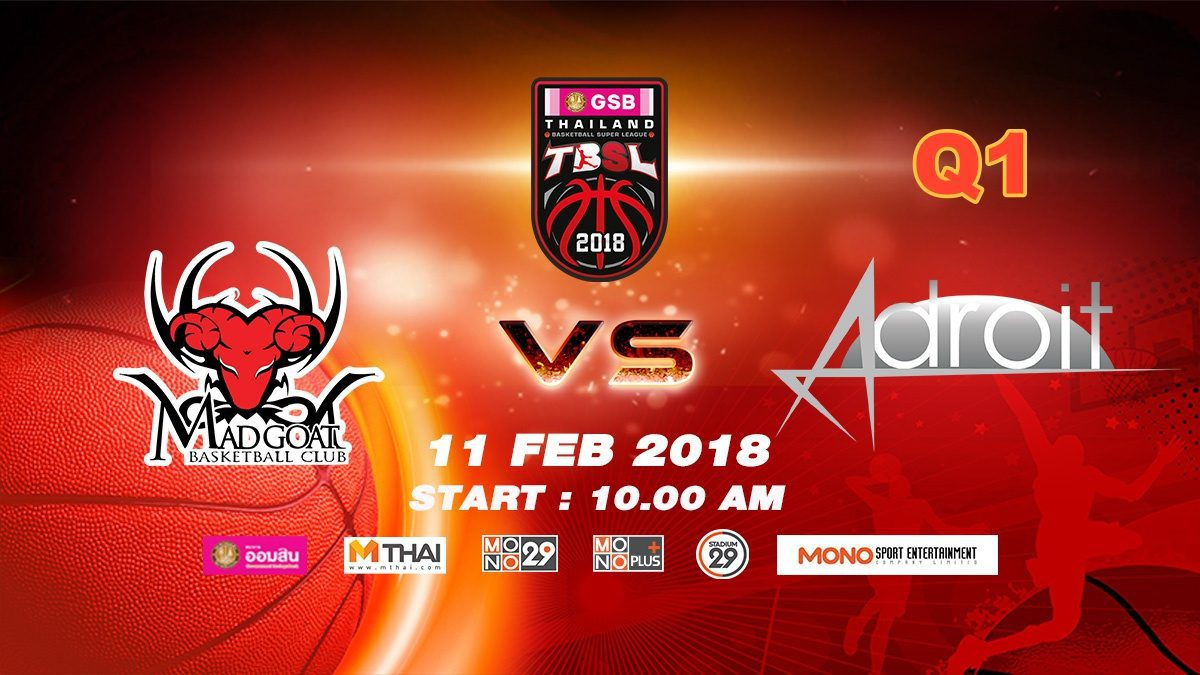 Q1 Madgoat (THA) VS Adroit (SIN)  : GSB TBSL 2018 (11 Feb 2018)