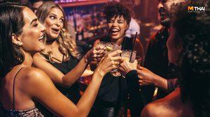 วิจัยชี้ สาวนักดริ้งค์เลิกดื่มเหล้า เบียร์ได้ จะมีสภาพจิตใจแจ่มใสมากขึ้นกว่าเดิม