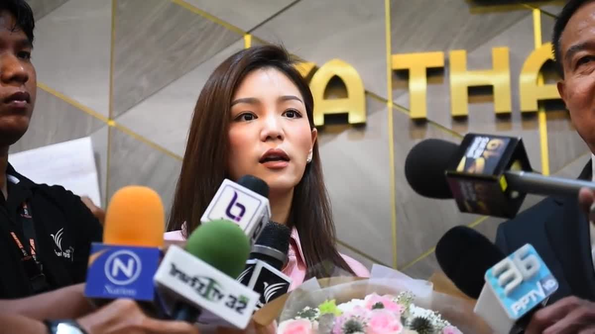 สัมภาษณ์ คุณเดียร์ กรณีขอยุติบทบาทผจก.ทีมชาติไทย ยู-23