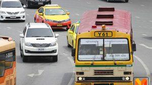 กระทรวงคมนาคมรับ ค่าโดยสารรถเมล์ขึ้นได้ทันทีตามมติเดิมปี 2558