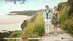 เรื่องย่อซีรีส์เกาหลี Warm and Cozy