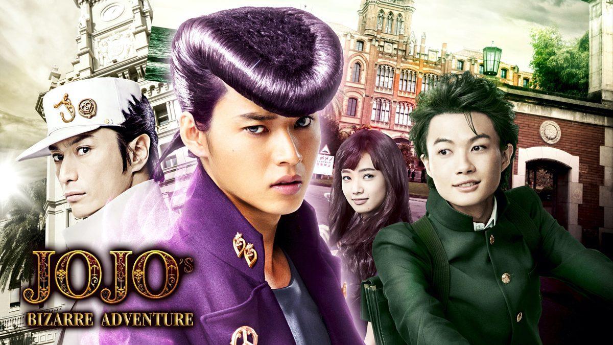 ตัวอย่างหนัง Jojo's Bizarre Adventure โจโจ้ โจ๋ซ่าส์ ล่าข้ามศตวรรษ