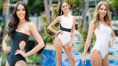 หุ่นเผ็ดมว้าก! ซูมรอบชุดว่ายน้ำ มิสแกรนด์อินเตอร์ฯ 2018 ใครมีลุ้นได้ Best Swimsuit