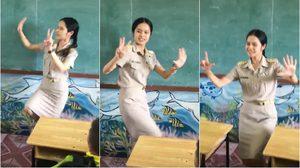 คุณครูผุดไอเดียสุดบรรเจิด เต้นประกอบจังหวะสอน นร.ท่องสูตรคูณ