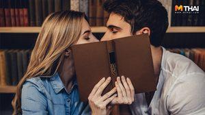 5 ทริค สำหรับ นักจุ๊บมือใหม่ จูบยังไงให้คนรักติดใจตั้งแต่ครั้งแรก