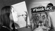 """Bookface"" ไอเดียคืนชีพหนังสือสุดแนว เพียงแค่ถ่ายภาพ!!"