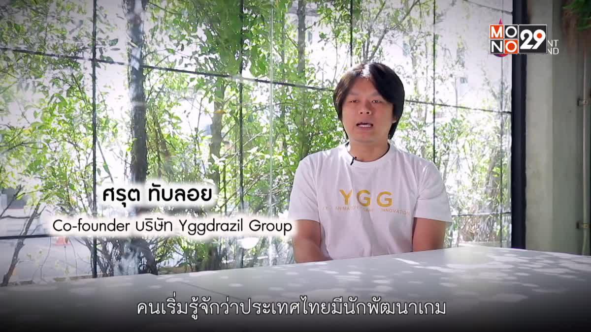 Content Thailand