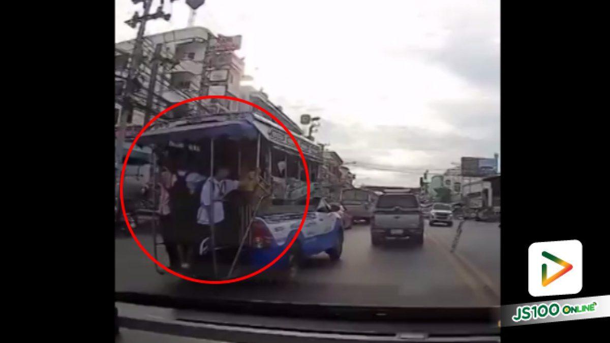 คลิปนาทีนักเรียนตกรถสองแถวโดนลากไปกับพื้นถนน จ.นนทบุรี (12-06-61)