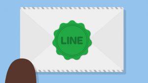 Line เปิดตัวฟีเจอร์ Letter Sealing เข้ารหัสขั้นสูง เพิ่มมาตรฐานการปกป้องข้อความแชท