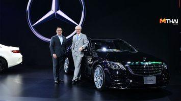 Mercedes-Benz S 560 e รถยนต์ปลั๊กอินไฮบริดเจนเนอเรชั่นที่ 3