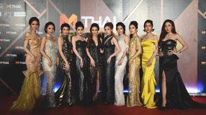 เปิดพรมแดง สาวๆ RUSH 2018 สวยเลอค่าในงาน MThai Top Talk About 2018