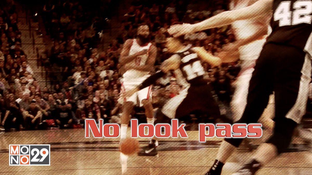 No look pass