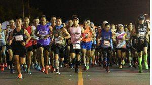 'แม่เมาะฮาล์ฟมาราธอน' คึกคัก นักวิ่งน่องเหล็กไทย-เทศ ร่วมงานทะลุหมื่น