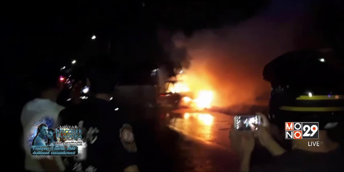 ไฟไหม้รถแท็กซี่คนขับรอดหวุดหวิด จ.นนทบุรี