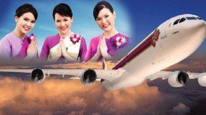 'การบินไทย' รับสมัครลูกเรือ 600คน เตรียมเปิดเส้นทางบินใหม่