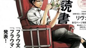 Levi จาก Attack on Titan ได้ขึ้นปกนิตยสารแฟชั่นชั้นนำของญี่ปุ่นแล้ว!!!