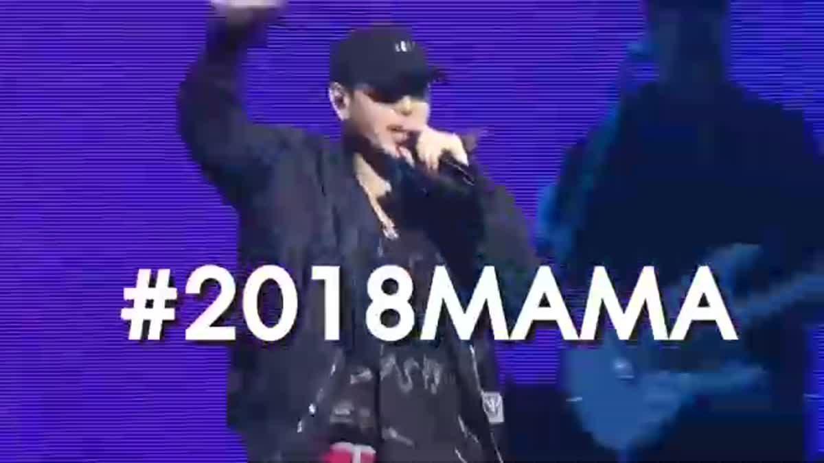 เป๊ก ผลิตโชค คว้ารางวัล จาก 2018 MAMA