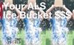 ครบรอบ 1 ปี Ice Bucket Challenge