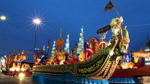 เทศกาล ประเพณี วันสำคัญของเดือนตุลาคม 2557