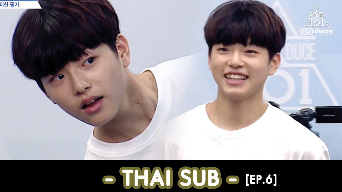 [THAI SUB] PRODUCE X 101 ㅣเด็กฝึกอีจินอูจะเลือกตำแหน่งอะไรนะ? [EP.6]