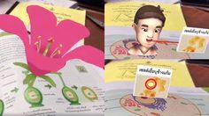 หนังสือเรียนภาพ 3D