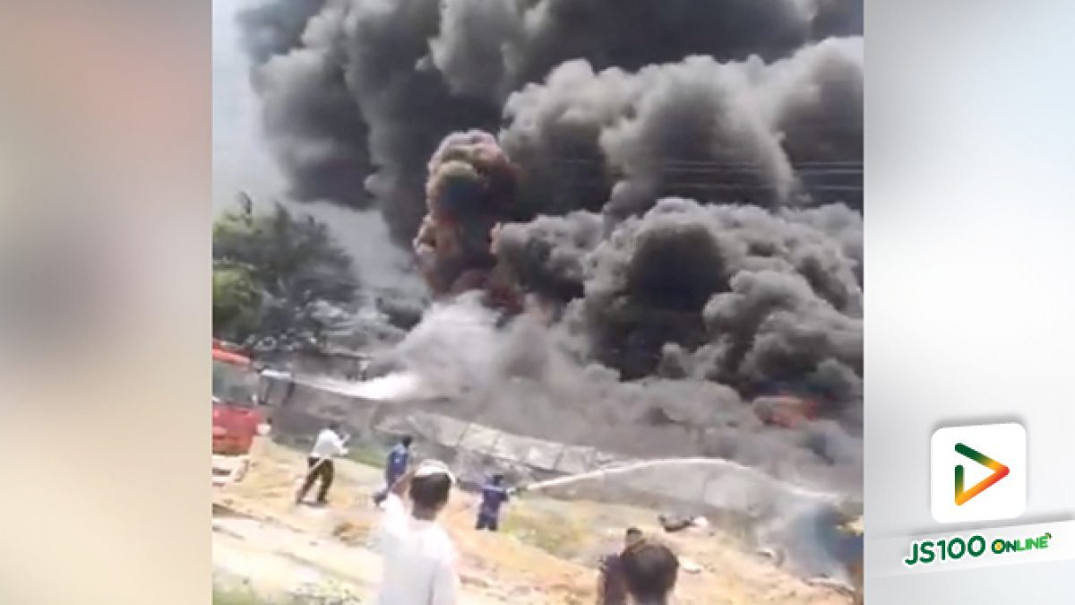 คลิปเกิดเหตุเพลิงไหม้ร้านขายของเก่า ที่แยกอมตะนคร จ.ชลบุรี (23-07-61)