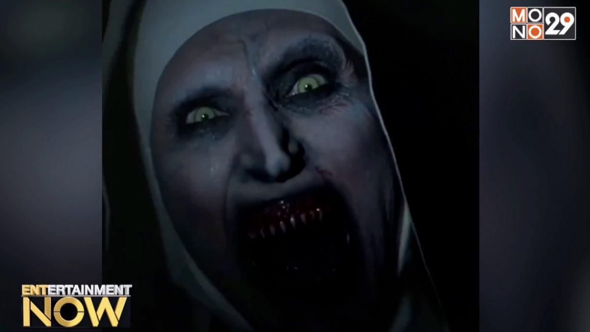 ชาวเน็ตโวย ตัวอย่างสั้น The Nun น่ากลัวและแกล้งให้ตกใจจนน่ารำคาญ
