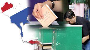 เลือกตั้ง62 : สภานิสิตจุฬาฯ เรียกร้อง กกต.แสดงความรับผิดชอบ แจงข้อสงสัยการเลือกตั้ง