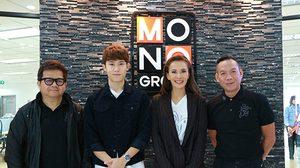 """อุ๋ย นนทรีย์ นำทีมผู้กำกับและนักแสดง เยือน MThai Movie ชวนดูหนัง """"ของขวัญ"""" ส่งต่อความความดีไม่มีที่สิ้นสุด"""