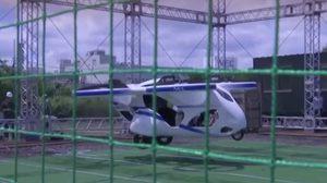 ญี่ปุ่นทดสอบ 'รถยนต์ไฟฟ้าบินได้' ตั้งเป้าให้บริการในช่วงทศวรรษ 2030