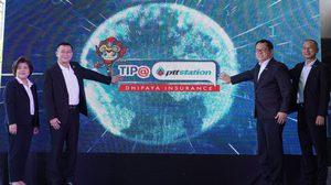 """ทิพยประกันภัย ผนึกกำลัง OR เปิด """" TIP@pttstation """" เพิ่มช่องทางซื้อประกันภัยในสถานีบริการน้ำมัน ทางเลือกใหม่ของลูกค้า"""