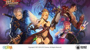 Soul Blaze Battle Edition MMORPG มุมมองด้านข้าง เปิด Pre-OBT แล้ววันนี้