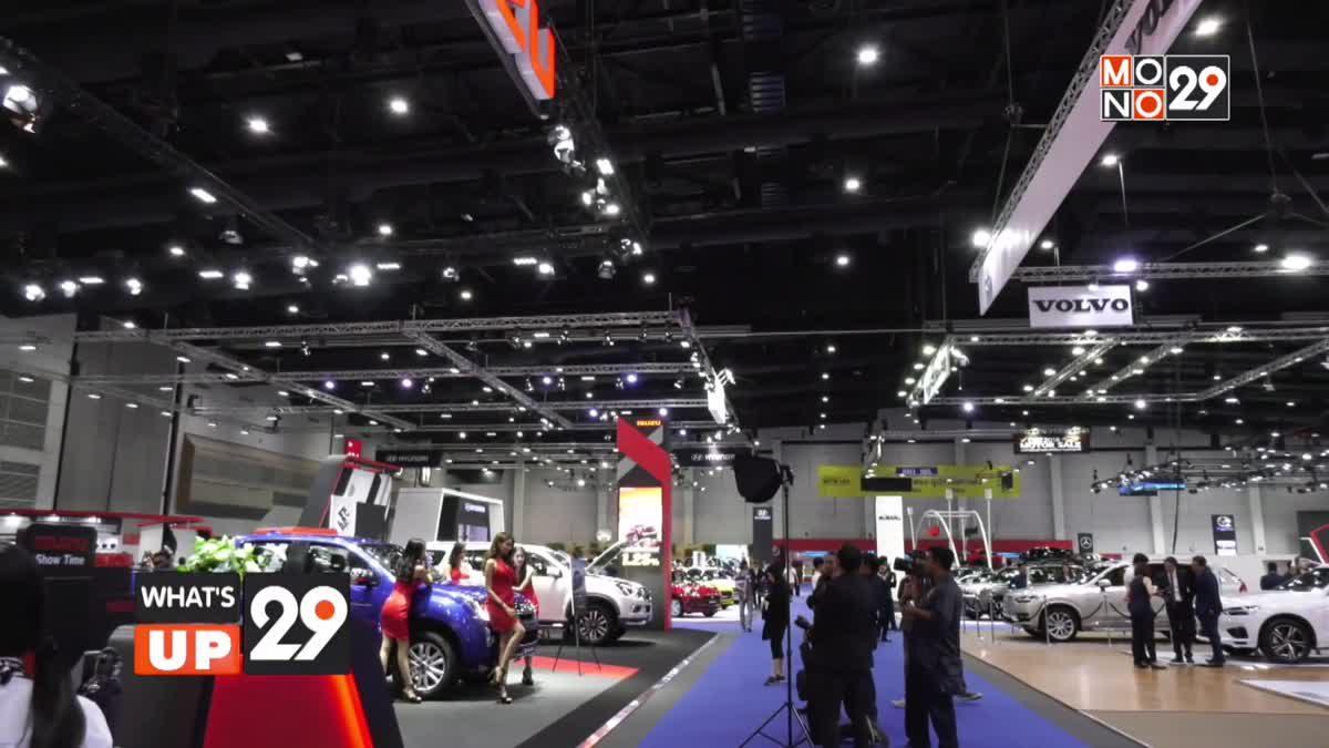 Big Motor Sale 2018 มหกรรมยานยนต์เพื่อขาย แห่งชาติ