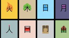 เข้าใจง่ายขึ้นเยอะ 23 ตัวอักษรภาษาจีนพร้อมความหมาย