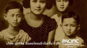 บันทึกไทยบันทึกพระชนม์ชีพ จากเด็กชายหญิงพระองค์น้อย สู่ผู้ใหญ่ที่สง่างาม
