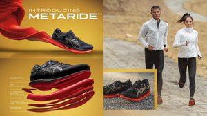 รองเท้าวิ่ง ASICS METARIDE ที่จะมาสร้างประวัติศาสตร์หน้าใหม่ของการวิ่งระยะไกล