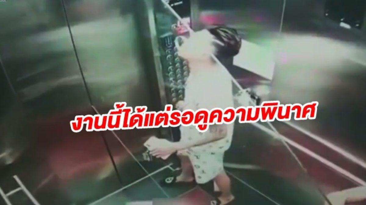 ความซวยมาเยือน! เมื่อ ขนกระจกขึ้นลิฟท์ แล้วเกิดพลาด งานนี้ได้แต่รอดูความพินาศ