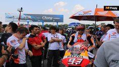 บรรยากาศช่วง Grid Walk มาร์เกซ, รอสซี่, บีญาเลส,โดวี่ เตรียมพร้อมศึก Moto GP