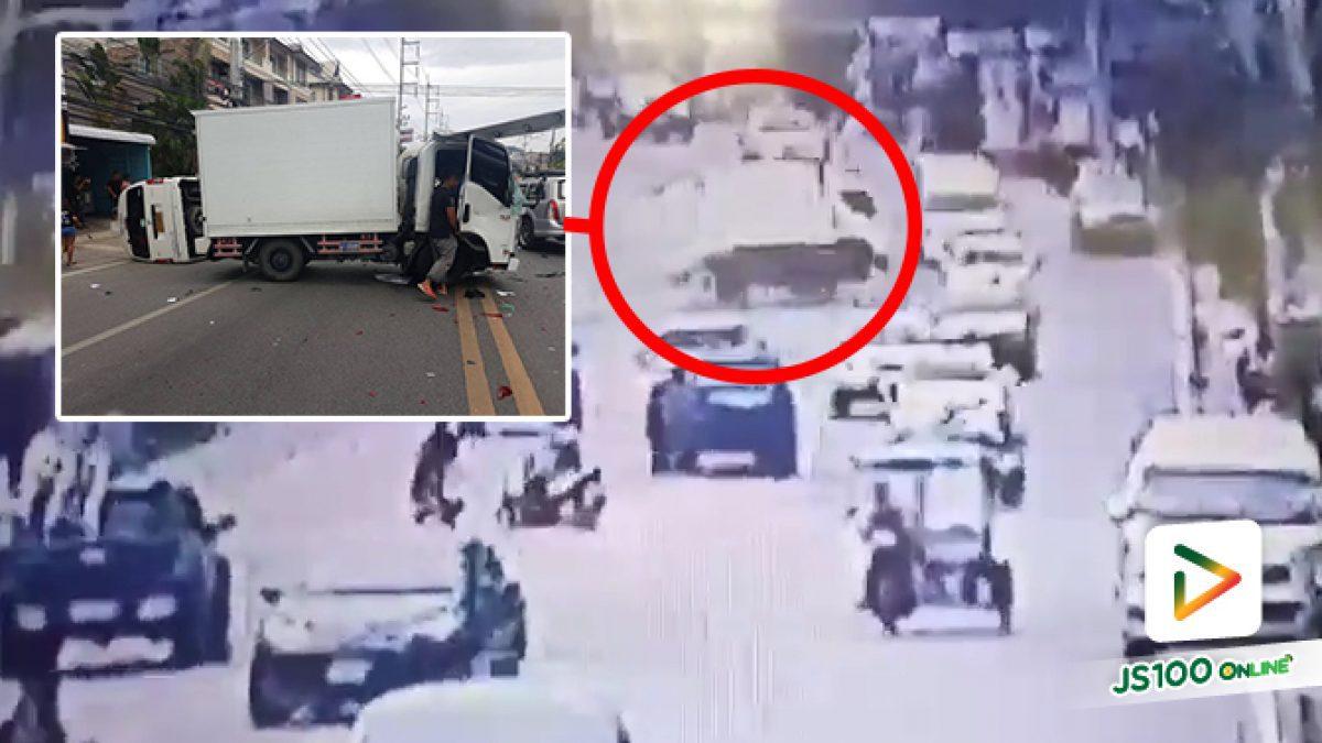 ชนสนั่น! รถบรรทุกหักหลบปิคอัพ ก่อนพุ่งชนรถตู้พลิกตะแคง ที่หน้าโลตัสฉลอง จ.ภูเก็ต สาหัส 5 คน (25-04-61)
