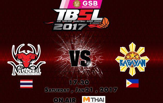 ไฮไลท์ การแข่งขันบาสเกตบอล GSB TBSL2017 Madgoat VS Kabayan (Philipines) 21/01/60