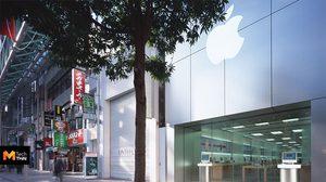 ประกาศปิดตัว Apple Store สาขาเล็กที่สุดในญี่ปุ่นหลังเปิดให้บริการมานานกว่า 13 ปี