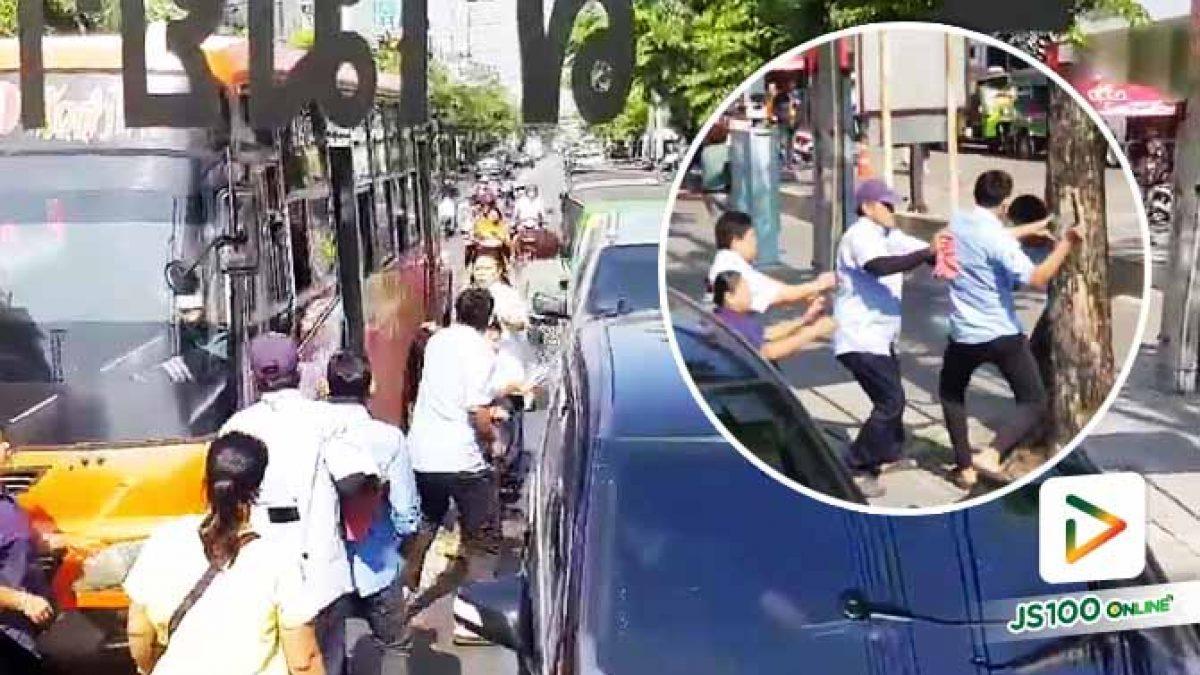 คนขับรถเมล์ก่อเหตุทะเลาะวิวาทกัน กลางถนนอิสรภาพ เหตุขับปาดหน้ากันไปมา (11/11/2019)