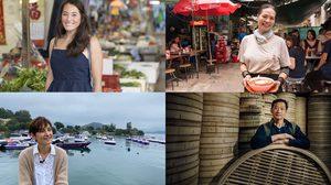 มนต์เสน่ห์มัดใจ Expat ต่างชาติ: วัฒนธรรมเหนือกาลเวลาของ 'ฮ่องกง'